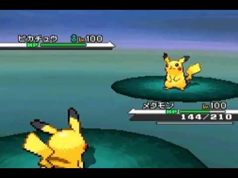 Pikachu sprites gallery  Pokémon Database