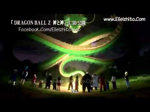 Dragon Ball Z Movie 14 - Clash of the Gods - Goku vs Bills 2013 new trailer full hd