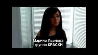 обращение солистки группы крови 01.07.2012.