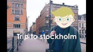 【ストックホルム2日間】短期滞在でもここまで満喫できる!おすすめ旅行&アドバイス