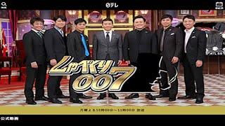 10月8日放送の『しゃべくり007』(日本テレビ系)に、カリスマYouTuber...