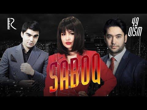 Saboq (o'zbek serial)   Сабок (узбек сериал) 49-qism