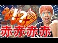 【トレクル】嘘だろ!?3周年スゴフェス10連で赤紙が「4枚」も出た!!!!!!【ぎこちゃん】
