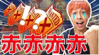 【トレクル】嘘だろ!?3周年スゴフェス10連で赤紙が「4枚」も出た!!!!!!【ぎこちゃん】 thumbnail