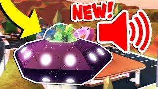 NEW UFO SOUNDS REVEALED! *LEAK* (Roblox Jailbreak)