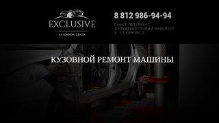 Кузовной ремонт машины в Санкт-Петербурге(, 2016-03-22T13:34:32.000Z)