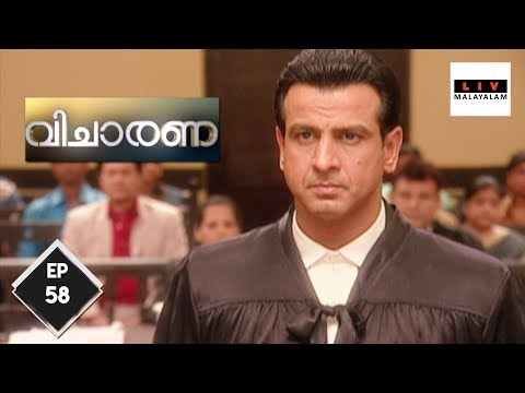 Adaalat - വിചാരണ - Case Of Double Identity - Ep 58