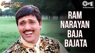 Ram Narayan Baaja Bajaata Video Song Saajan Chale Sasural Govinda Udit Narayan