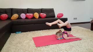 Художественная гимнастика дома