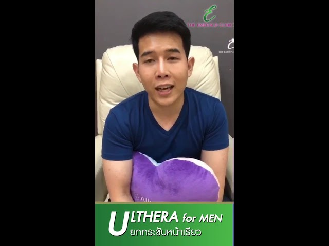 Ulthera for Men