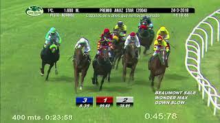 Vidéo de la course PMU PREMIO ANJIZ STAR 2004