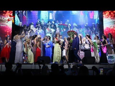 видео: В Москве прошёл очередной всероссийский конкурс среди замужних красавиц