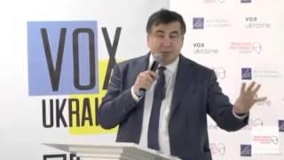 Новости сегодня  Новости Одессы Саакашвили: ''Страну растащат и расхватят