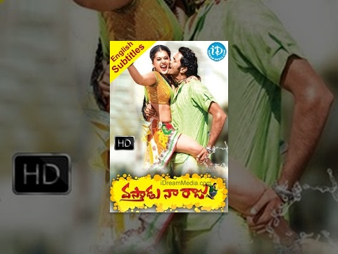Vastadu Naa Raju Telugu Full Movie || Vishnu Manchu, Tapsee || Hemanth Madhukar || Mani Sharma