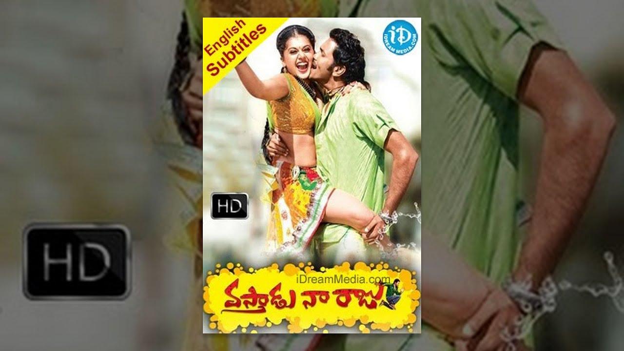Download Vastadu Naa Raju Telugu Full Movie || Vishnu Manchu, Tapsee || Hemanth Madhukar || Mani Sharma