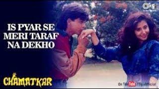 Iss Pyar Se Meri Taraf Na Dekho (( Remix Jhankar)) kumar Sanu Alka Yagnik...Edit By [Naveed Mughal]