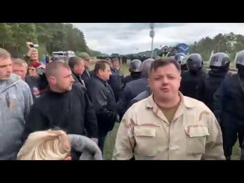 Почаїв розгін блокади поліцією і тітоньки. Соснівка. Львівська область
