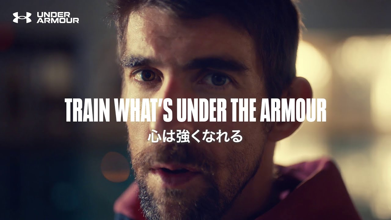 UNDER THE ARMOUR: MICHAEL PHELPS(マイケル・フェルプス)