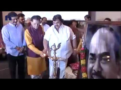 Dr D Ramanaidu Santhapa Sabha || Park Hayat, Hyderabad
