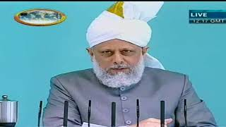 Friday Sermon 1 May 2009 (Urdu)