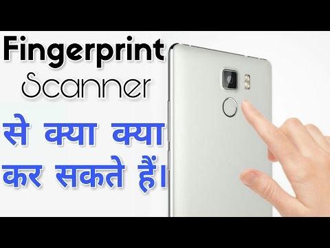 Do anything With Fingerprint.  ||Apne Fingerprint Ke Sath Sab Kuch Kar Sakte Hain.||(HINDI)