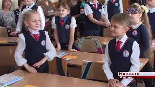 «Как пишется «синичка»? В пятой школе Искитима прошел открытый интерактивный урок