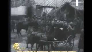 Repeat youtube video Occupation of Georgia by Russia. 25 February, 1921
