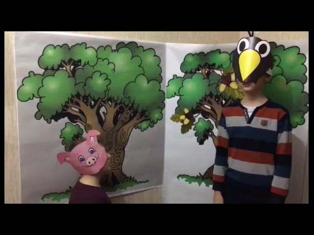 Изображение предпросмотра прочтения – АннаКудрина читает произведение «Свинья под дубом» И.А.Крылова
