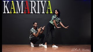 Kamariya Song Dance Video | Rahul Verma | Choreography