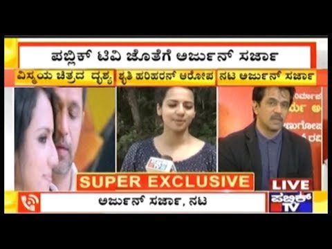 Exclusive | Arjun Sarja Clarifies On Sruthi Hariharan's Allegations Against Him