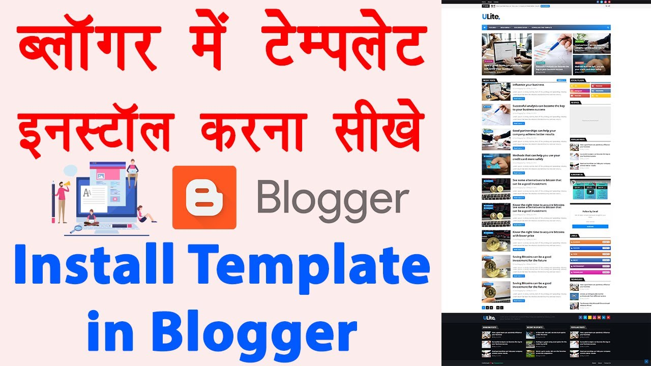 how to install template in blogger 2021 - blogger me theme kaise lagaye | blogger free templates