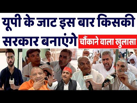 UP election 2022  | Yogi Adityanath | Akhilesh Yadav | UP El