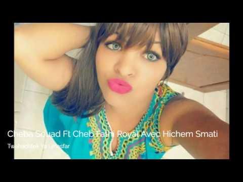 Twahachtek Ya Lmasfar  - Cheba Souad Ft Cheb Fathi Royal Avec Hichem Smati (MBX Release)