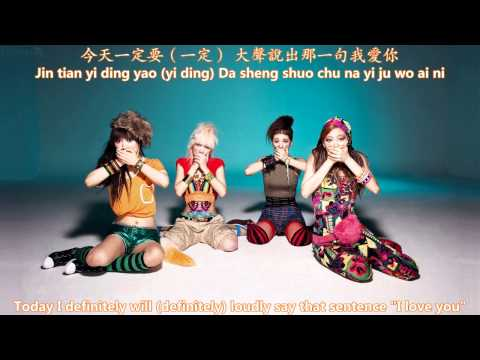 Miss A - Breathe (Chinese Ver.) [English subs + Pinyin + Chinese] mp3