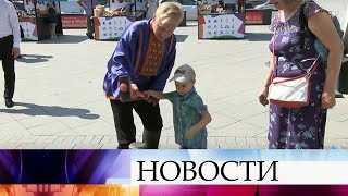 В Москве проходит фестиваль «Многонациональная Россия».
