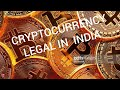 Bitcoin legal in INDIA.