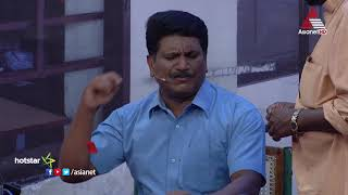 Comedy Stars Season 2 || Today at 9:30 PM || Asianet