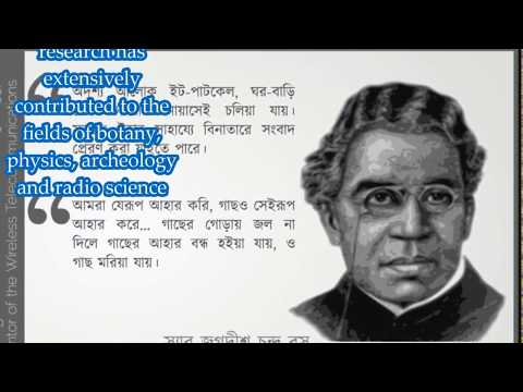 essay on jagdish chandra bose 'jagdish chandra bose' was born on 30 november 1858 in bengal, india (now in bangla desh) his father, bhagawan chandra bose was a leader of the brahmo samaj jagdish chandra bose was raised in a home committed to pure indian traditions and culture.
