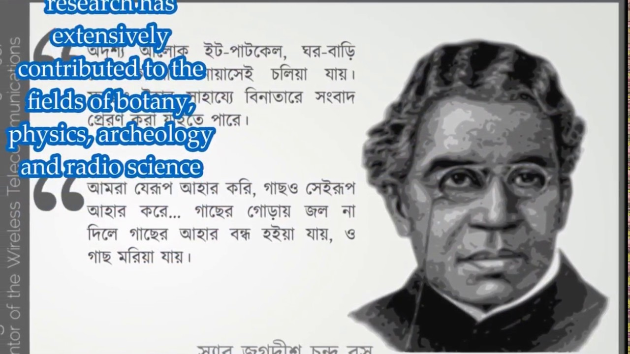 short essay on jagadish chandra bose