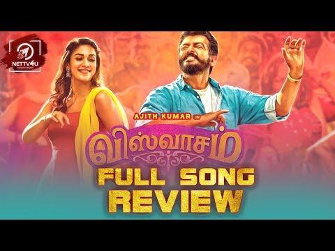 Viswasam Full Audio Songs Jukebox Review | Ajith Kumar, Nayanthara | D.Imman | Siva