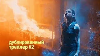 Восхождение Юпитер. Дублированный русский трейлер #2. Jupiter Ascending 2014