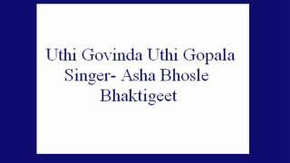 Download Hindi Video Songs - Uthi Govinda Uthi Gopala- Asha Bhosle (Bhaktigeet).