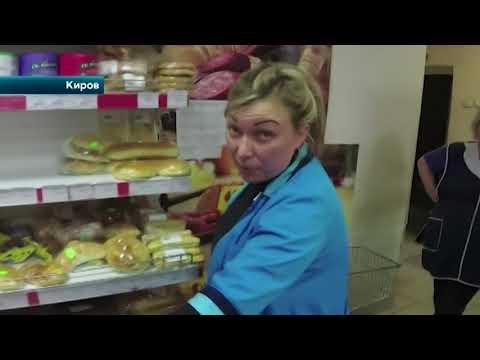 В Кирове активисты разоблачили супрмаркет, торгующий просроченными продуктами