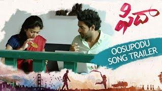 Oosupodu Song Trailer - Fidaa Songs - Varun Tej, Sai Pallavi | Sekhar Kammula | Dil Raju