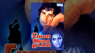 Chori Mera Kaam - Hindi Full Movie - Shashi Kapoor | Zeenat Aman - Bollywood Movie With Eng Subs