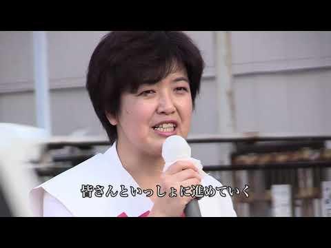 「韓国では市民がロウソク持って朴槿恵政権が倒れたんです!私達の力で安倍政権退陣に追い込む!」尾辻かな子