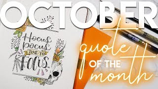 October Quote Of The Month   Halloween Quote   Letter With Me