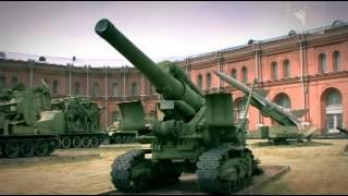 История отечественной артилерии. 3 серия.