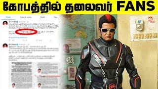 Superstar Rajinikanth | Latest Tamil Movie Updates