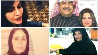 زوجة الفنان عبد الحسين عبد الرضا و أولاده و أشقاؤه و عائلته